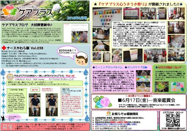 CP新聞1606