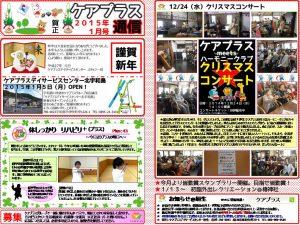 CPH新聞1501