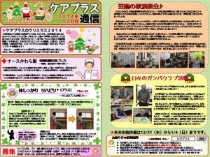 CPDM新聞1412